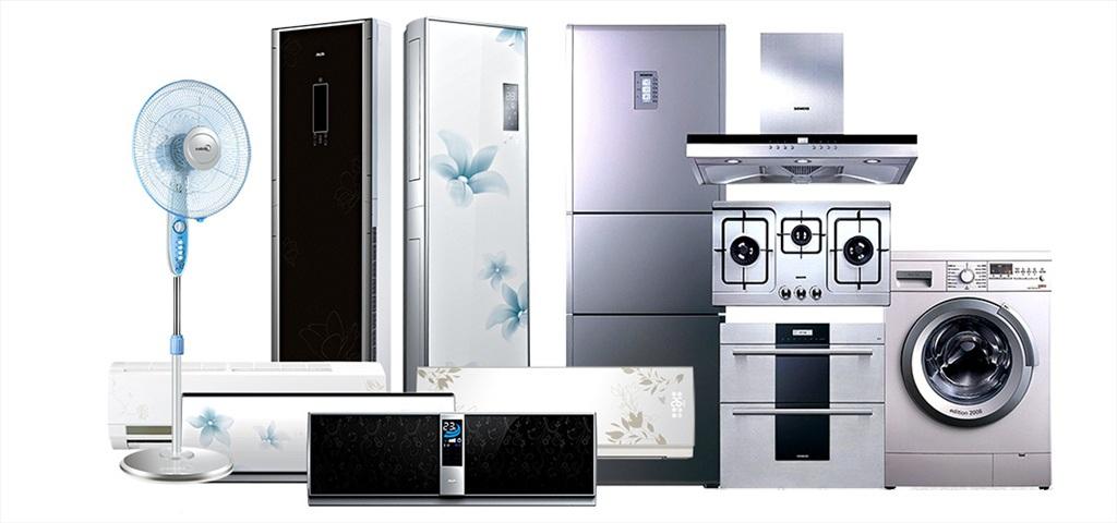 通讯、数码、电脑、冰箱、洗衣机、电视、空调、厨卫、小家电以及办公设备10大品类