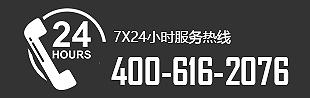 北京市朝阳区三里屯中宇大厦2506室